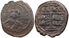 Ancient Coins - Anonymous, Time of Michael IV 1034-1041 A.D. Follis Constantinople Mint VF