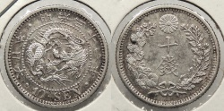 World Coins - JAPAN: 1898 10 Sen