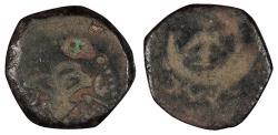 Ancient Coins - Judaea Hasmonean Dynasty Alexander Jannaeus (Yehonatan) 103-76 B.C. Prutah Fine