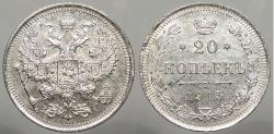 World Coins - RUSSIA: Empire 1915-BC 20 Kopeks