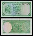 World Coins - YEMEN 1964 1 Rial UNC