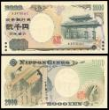 World Coins - JAPAN Bank of Japan ND (2000) 2000 Yen AU