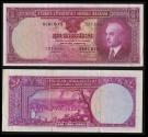 World Coins - TURKEY Türkiye Cümhuriyet Merkez Bankasi 1942 One Lira VF/EF