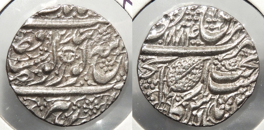 World Coins - INDIA: Sikh Empire VS1893 (1836) Rupee