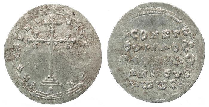 Ancient Coins - Constantine VII & Romanus I 913-959 A.D. Miliaresion Constantinople Mint Near EF