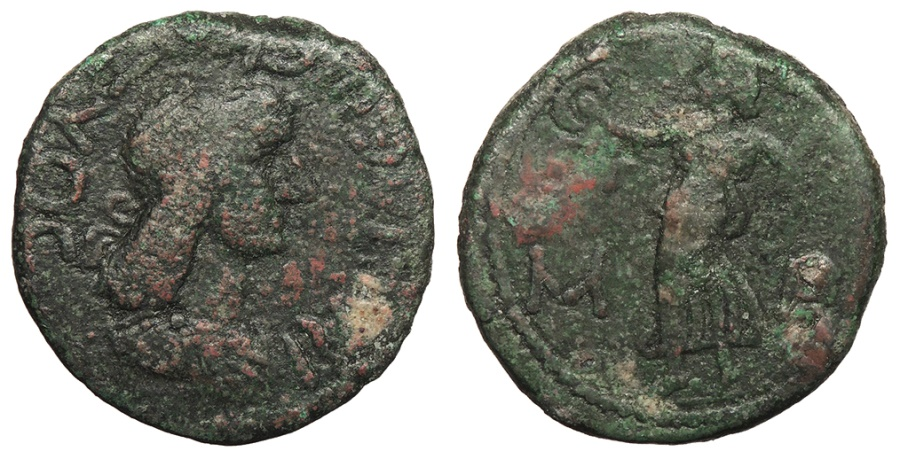 Ancient Coins - Kings of Bosporos Kotys II 123-132 A.D. AE25 Fine
