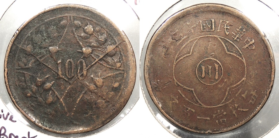 World Coins - CHINA: Szechuan Yr.15 (1926) Massive die break. 100 Cash
