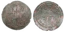 World Coins - HUNGARY   Bela III 1172-1196 Rezpenz  EF