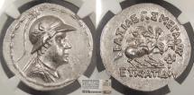 Ancient Coins - Baktria Eukratides I Circa 171-145 B.C. Tetradrachm Mint State