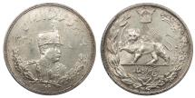 World Coins - IRAN Reza Shah SH 1306 (1927)-H 5 Kran (5000 Dinars) Choice AU