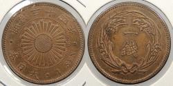 World Coins - JAPAN: M34 (1901) Sen