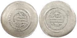 Ancient Coins - Persia Samanid Nuh III ibn Mansur I AH365-387 (976-997 A.D.) Multiple Dirham VF