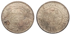 World Coins - INDIA Kutch Khengarji III & Edward VIII 1936/VS 1992 5 Kori BU