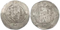 Ancient Coins - Arab-Sasanian Tabaristan Anonymous Abbasid Governor PYE125-143 (780-793 A.D.) Hemidrachm Tabaristan Mint EF