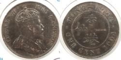 World Coins - HONG KONG: 1904-H 1 Cent