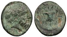 Ancient Coins - Kings of Thrace Odrysian Kingdom Ketriporis 356-352 B.C. AE16 Near EF