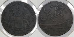 World Coins - INDIA: 1803 5 Cash