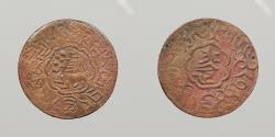 World Coins - TIBET: BE15-54 5 Skar