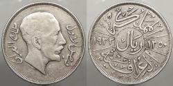 World Coins - IRAQ: AH 1350 / 1932 Riyal