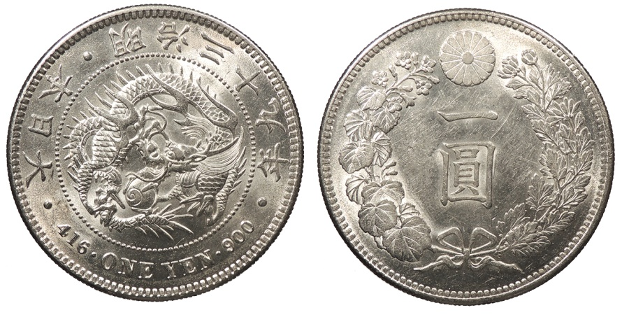 World Coins - JAPAN Mutsuhito (Meiji) M 39 (1906) Yen UNC