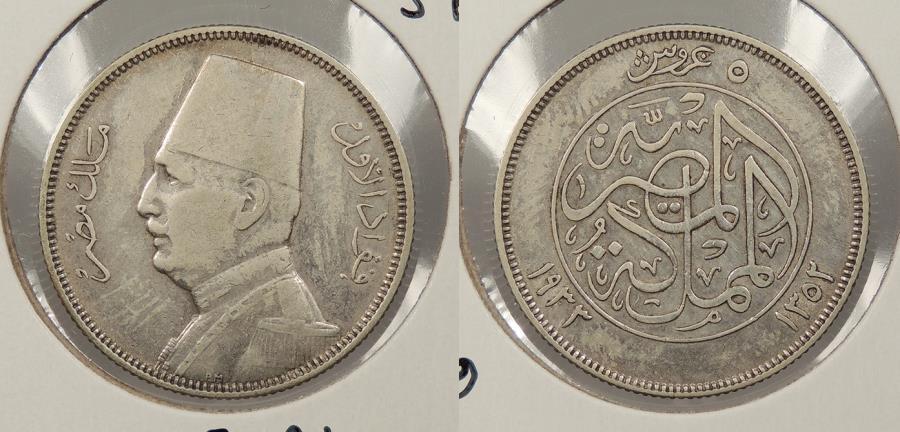 World Coins - EGYPT: AH 1352 / 1933 Fuad I 5 Piastres