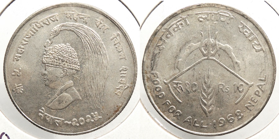 World Coins - NEPAL: 1968 FAO 10 Rupees