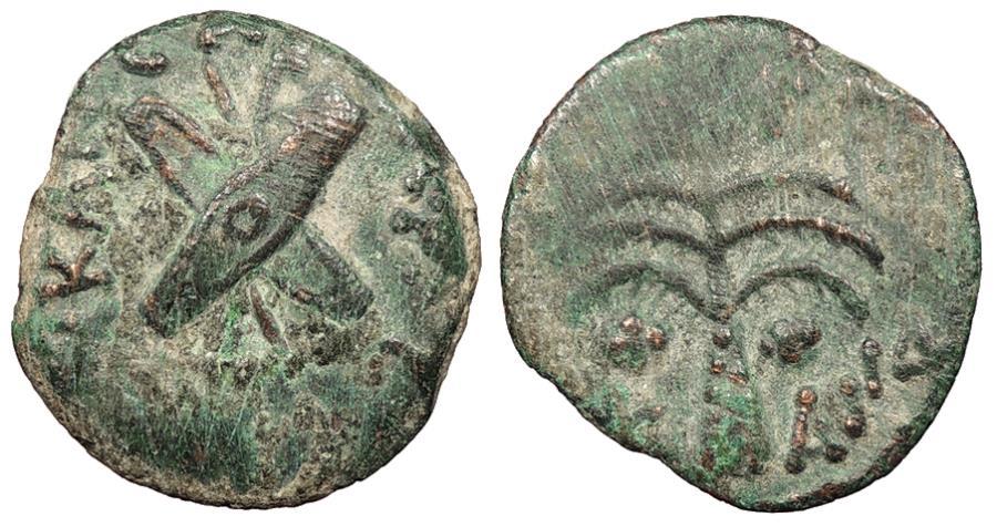 Ancient Coins - Judaea Roman Procurators Antonius Felix, under Claudius 52-59 A.D. Prutah VF