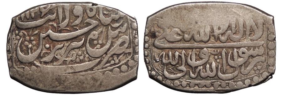 World Coins - Husayn I AH 1124 (1712/1713) 5 Shahi Good VF
