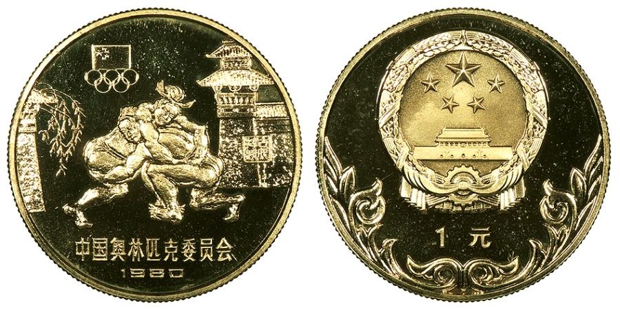 World Coins - CHINA 1980 Yuan (Dollar) Proof