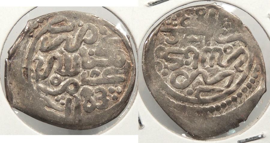 World Coins - MOROCCO: Alawi Sharifs AH1183 Dirham
