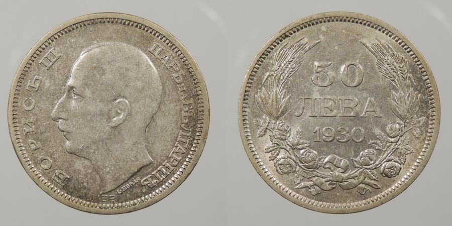 World Coins - BULGARIA: 1930 1-yr type. 50 Leva