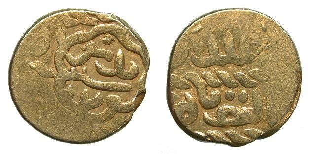 World Coins - Burji Mamluks Qansuh II al-Ghuri 1501-1516 Ashrafi Dimashq (Damascus) Mint VF