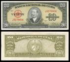 World Coins - CUBA Banco Nacional de Cuba 1958 20 Pesos AU