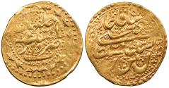 World Coins - IRAN Fath Ali Shah AH 1231 (1815-1816) Toman EF
