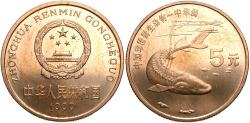 World Coins - CHINA: 1999 5 Yuan