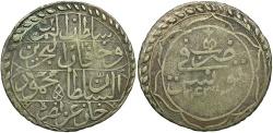 World Coins - TUNISIA: AH 1243 (1827/8) 8 Kharub