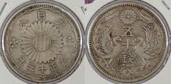 World Coins - JAPAN: T-13 (1924) 50 Sen