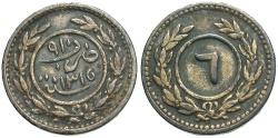 World Coins - YEMEN: Tarim AH 1315 (1897/8) 6 Khumsi