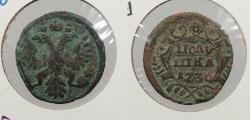 World Coins - RUSSIA: 1736 Polushka (1/4 Kopek)