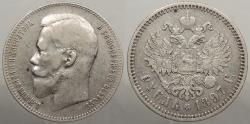 World Coins - RUSSIA: 1897 Rouble