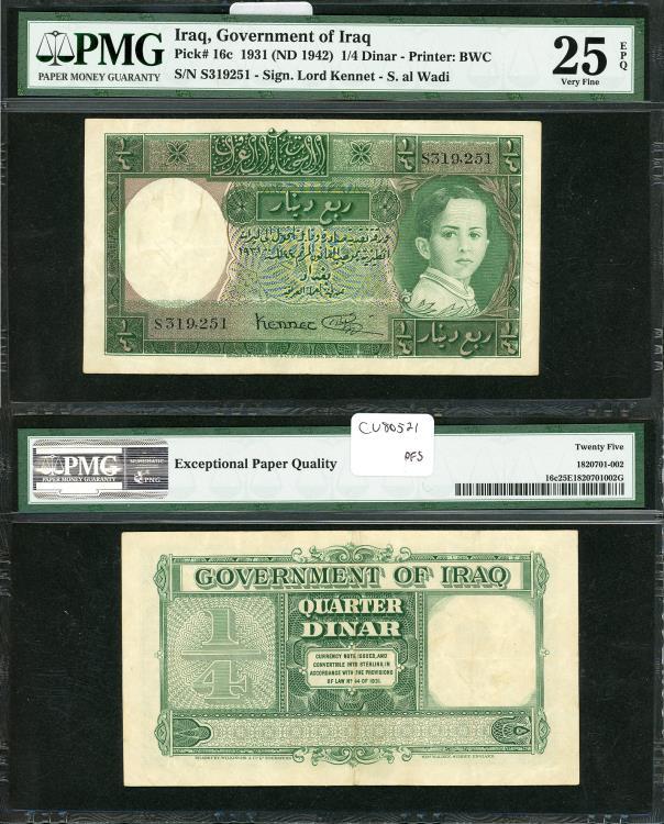 World Coins - IRAQ Government of Iraq ND (1942) 1/4 Dinar PMG-25 EPQ