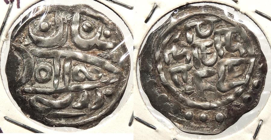 World Coins - INDIAN PRINCELY STATES: Ladakh ND (1842-1850) of Raja Gulab Singh Ja'u
