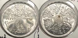 World Coins - EGYPT: 1977 Pound