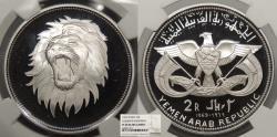 World Coins - YEMEN 1969 2 Riyals NGC PF-68 UCAM