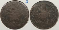 World Coins - TUNISIA: Tunis AH1265 (1848-1849) 3 Nasri