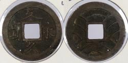 World Coins - JAPAN: ND (1863) 4 Mon
