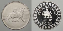 World Coins - IRAN: 1971 Proof 2,500 years of Iran. 50 Riyals