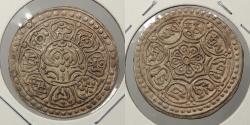 World Coins - TIBET: ND (1912-1925) Tangka