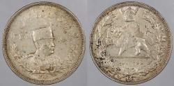 World Coins - IRAN: SH 1306 (1927)-H Heaton Mint. 2000 Dinars