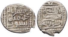 World Coins - Anatolian Beyliks Isfendiyarids (Candarids) Isfendiyar AH794-843 (1392-1439 A.D.) Akce VF
